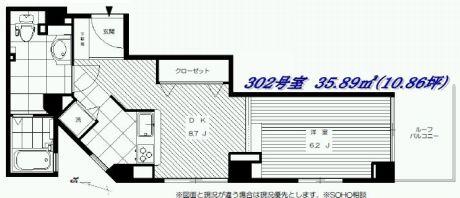 aoyamano001_m.jpg