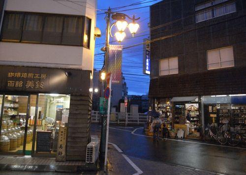 hamokuaps02.jpg