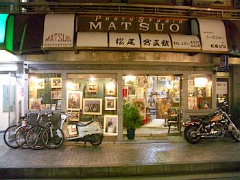 jyuubann06.png