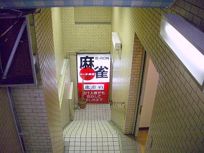 kabuki05.png