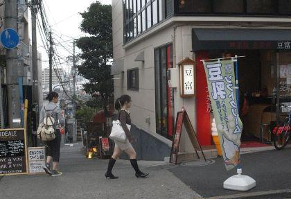 kagurayarai02.jpg
