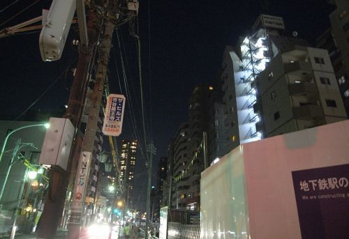 kawakagut04.jpg