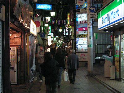 nakayaku02.jpg