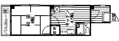 nankanosi001_m.jpg