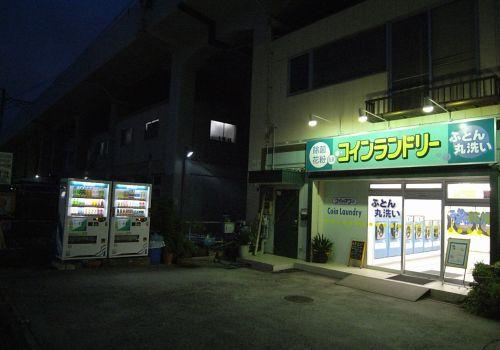 nisikitirr09.jpg
