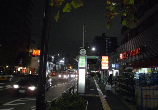 nisizouwa01.jpg