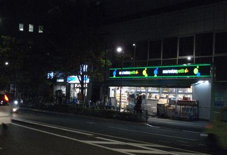 nisizouwa02.jpg
