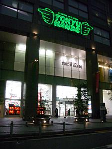 shinnjyuku02.png