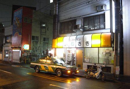 tiyoda3no06.jpg