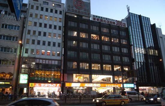 yotusanake04.jpg