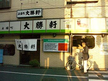 永福グリーンテラス02.png