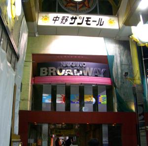 Broadway03.png