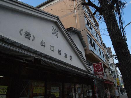 KzosiGH004.jpg