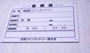 akasaka100