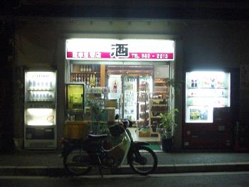 akasakasakaya