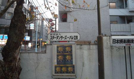 aojimu5_05.jpg