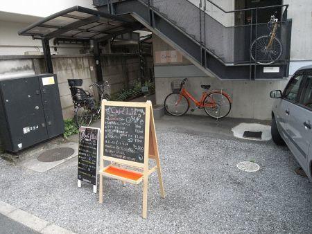 busakaii23.jpg