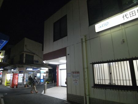 daimeisasp12.jpg