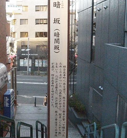 gyoakebono90.jpg