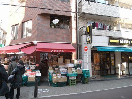 gyoedai13.jpg