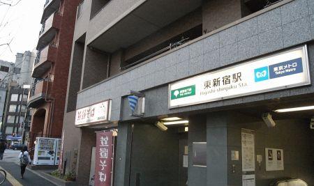 higashijyuku13.jpg