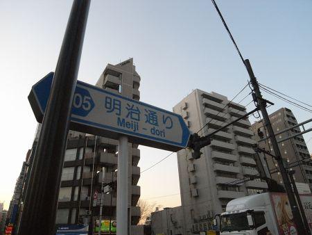 higashijyuku16.jpg