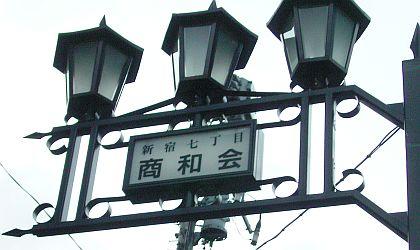 higasi_waka02.jpg
