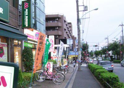hikaheiwa24.jpg