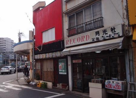 hikikiujr19.jpg