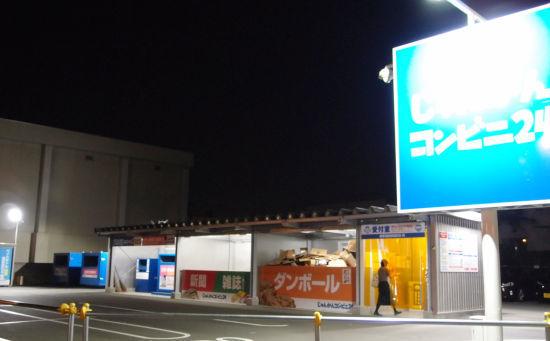 hnyasoenno33.jpg