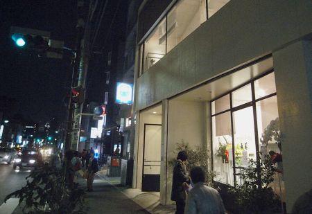 ichigayanakano01.jpg