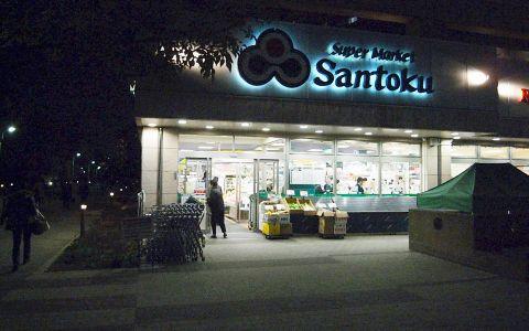 ichigayanakano04.jpg