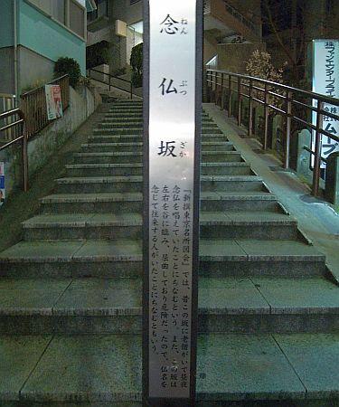 ichigayanakano13.jpg
