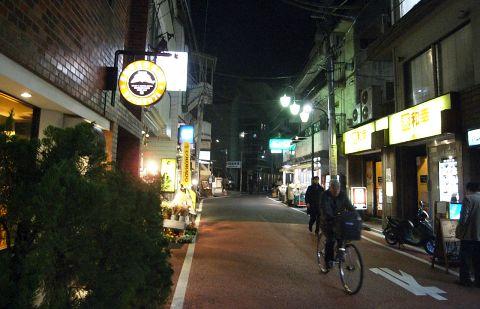 ichigayanakano15.jpg