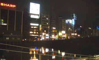 itigayaeki