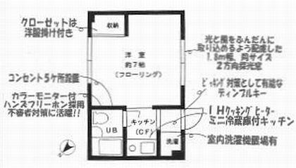 jhojide00_m.jpg