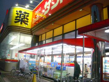 jyo-ji00_02.png