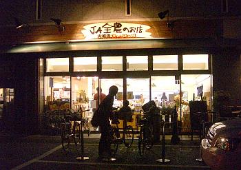 jyo-ji00_06.png