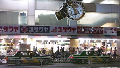 jyo-ji00_08.png