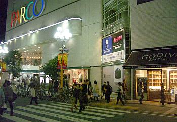 jyo-ji00_14.png