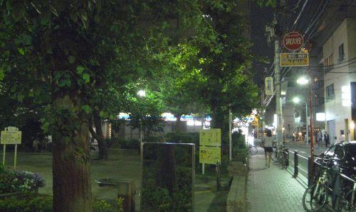 jyuubannkira04.jpg