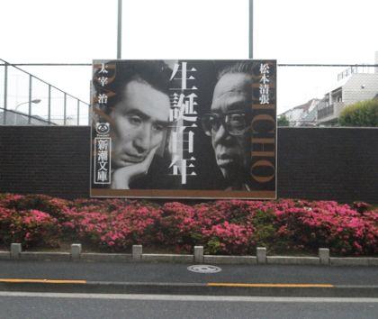 kagurayarai04.jpg