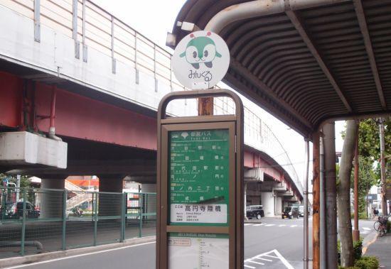koasamonoi07.jpg