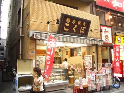 togoshi03