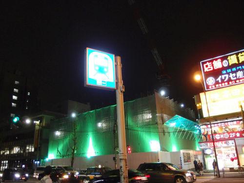 kotukiafgyn18.jpg