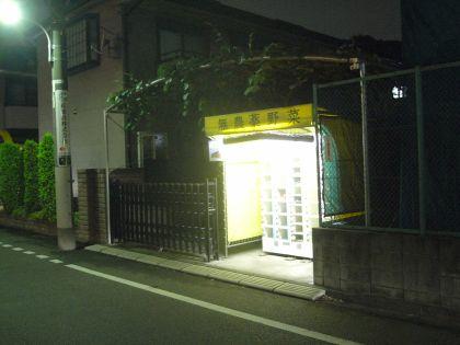 kugamezo10.jpg