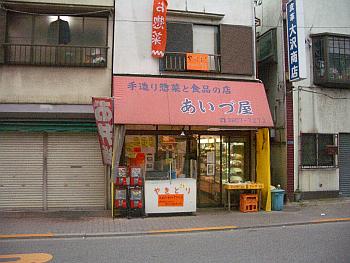 mino_senn05.png