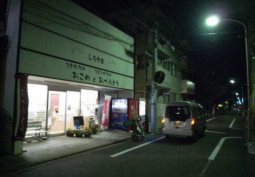 mitamusakubo07.jpg