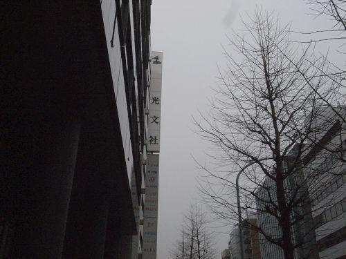 miyotohai24.jpg