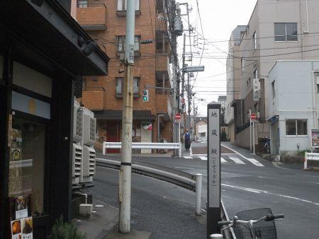 miyotohai38.jpg